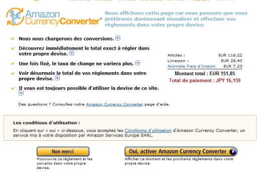 Amazon Currency Converter フランス