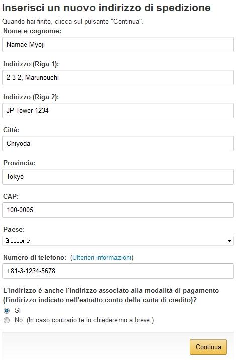 商品の届け先入力(住所氏名・電話番号の入力) Amazon.it イタリアの ...