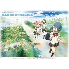 Madoka Magica #02 (Eps 05-08) (Limited Fan Edition)