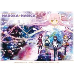 Madoka Magica #03 (Eps 09-12) (Limited Fan Edition)